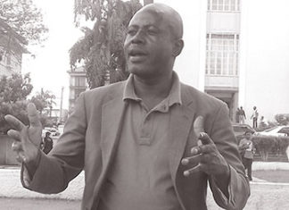 Sadam Gayira spokesperson People's Progressive Party.